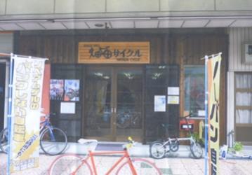 画像:畑田サイクル1