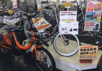 画像:(有)川西自転車店2