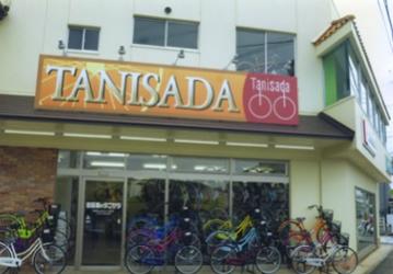 画像:自転車のタニサダ1