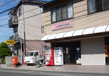 画像:(有)平田自転車店1