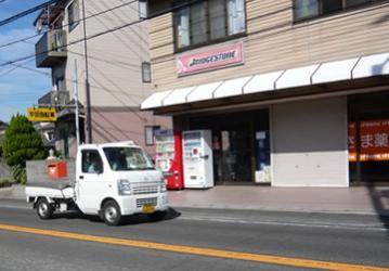 画像:(有)平田自転車店2
