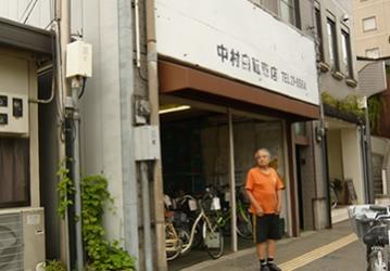 画像:中村自転車店1