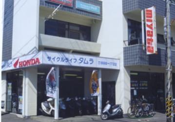画像:サイクルライフタムラ1