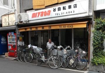 画像:谷自転車店1
