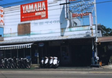 画像:池田サイクル1
