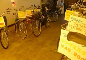 画像:堀川サイクル・オート商会2